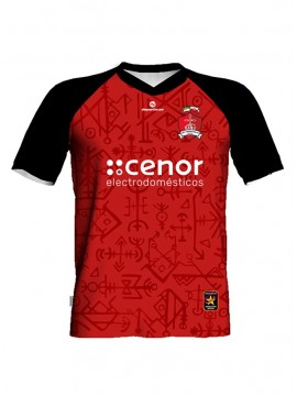 Camiseta juego Santiago Galas 1ª equipación